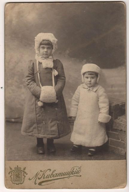 Лидия и ее брат
